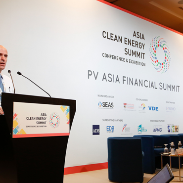 Asia Clean Energy Summit 2016