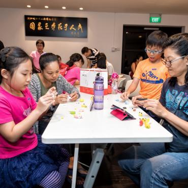 Wan Qing Culture Fest 2016