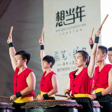 Wan Qing Culturefest 2018