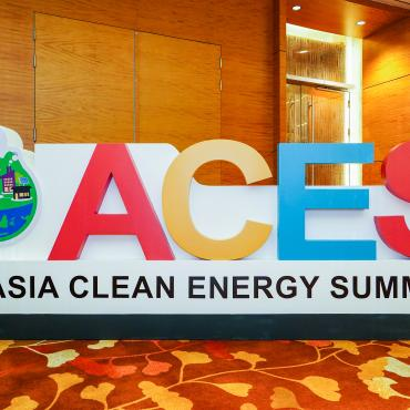 Asia Clean Energy Summit 2019
