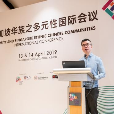 Diversity and Singapore Ethnic Chinese Communities International Conference